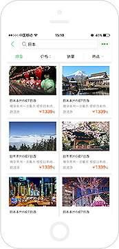 掌中游商城app案例2