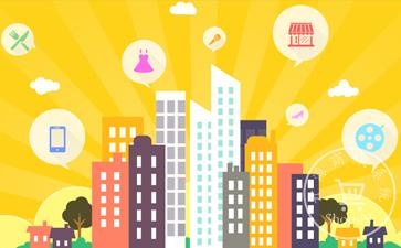 商场未来发展_B2B2C模式的未来发展趋势_ShopsN网上商城系统